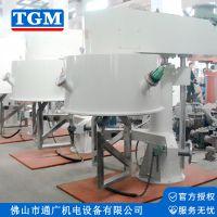 厂家直销PLM行星搅拌机 化工胶粘剂自落式搅拌机