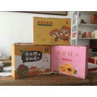 纸箱加工,礼盒,礼品盒制作生产,大礼包箱