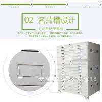 来样定制钢制底图柜/哪里有卖底图柜/质量保证