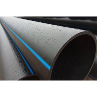 pe给水管|河北衡水pe给水管生产厂家 质量保障 价格优