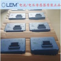 LA125-P/SP4莱姆电流传感器 LEM元件一级代理商