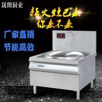 电热大锅灶商用灶台大功率电磁炉304不锈钢电炒锅食堂厨房设备