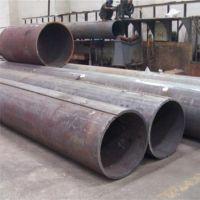 聊城定做/大口径厚壁直缝钢管大口径焊管大型厚壁卷管/价格优惠