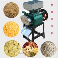 燕麦黄豆压扁机 烧酒用的高粱粉碎机多少钱一台