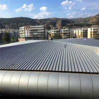 优质特惠0.7mm 铝镁锰屋面系统