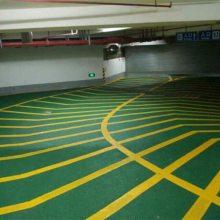 无振动防滑坡道工程-防滑坡道-润涂装饰