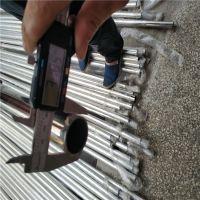 304不锈钢焊管 精密焊接钢管 装饰不锈钢管