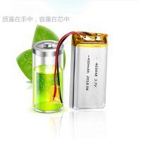工厂直销043040聚合物锂电池蓝牙音箱 智能手坏3.7V聚合物锂电池振博