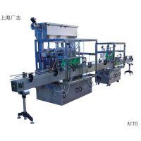 涂料油漆灌装机树脂定重式灌装机上海广志自动化灌装机