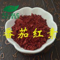 批发现货 番茄红素 6%天然新疆番茄提取物 优质原料番茄粉 包邮