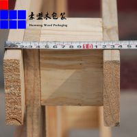胶州木栈板厂家直销 欧标 松木木卡板实木可提供ippc证明