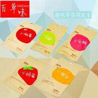 百草味 芒果干48g*30多种口味可选 休闲食品 果干零食 量大可议价