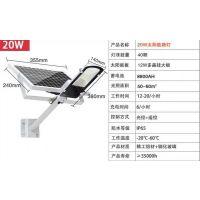 月底促销低价供应一体化太阳能路灯