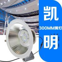 机场候机厅照明 开孔300mm筒灯 12寸嵌入式80wled筒灯