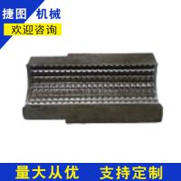 全液压坑道钻机夹持器卡瓦钻采设备配件 ZDY1900S 3200S 4000S