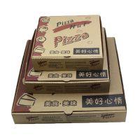 披萨盒手提纸盒折叠包装盒pizza烘焙包装盒三角外卖打包盒定制