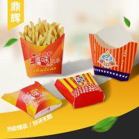 厂家直销 快餐食品包装纸盒鸡米花盒薯条盒外卖汉堡包装盒等