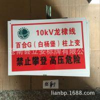重庆电力杆号牌样子,铝合金反光丝印电线杆标志牌+不锈钢绑扎带