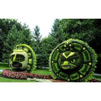 古四大发明绿植雕塑造型 用假花假树假材料制作的环保雕塑造型