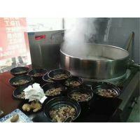1米2卤肉汤锅
