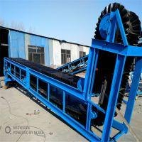 砂石专用挡边皮带输送机运行平稳 建筑专用输送机