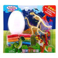 小学生益智彩泥超轻粘土手工制作恐龙霸王龙3D彩色橡皮泥恐龙模型