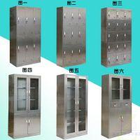 不锈钢中药橱柜;不锈钢柜哪家好/欢迎来电咨询