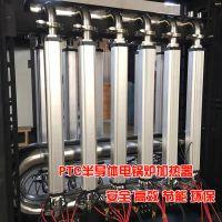 沈阳半导体电锅炉加热器10KW 恒嵘科技