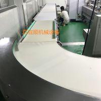 厂家百宜顺专业定做不锈钢食品流水线食品传送带食品输送机