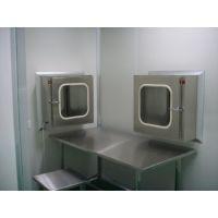 诸城供应净化设备安装互锁传递窗厂家