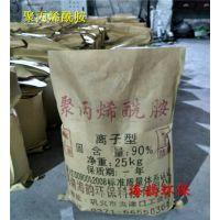欢迎参观海韵聚丙烯酰胺公司,絮凝剂pam工厂价格