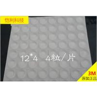 3M透明胶垫直径12MM厚4MM平头圆形介绍