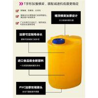 10吨锥底加药桶报价_LLDPE锥底母液搅拌罐加工