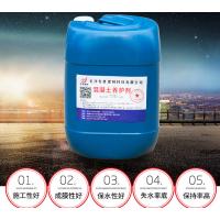 湖南友胜公路混凝土养护剂成膜快厂家直销