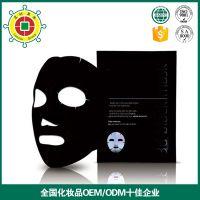 韩国正品品牌化妆品女士活泉美白柠檬保湿面膜贴厂家直销批发