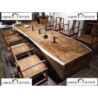 办公室实木会议桌 大尺寸简约现代桌面 洽谈实木桌子 上海韩尔家具厂供应