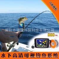 水下钓鱼摄像头可视钓鱼器视频渔具水下摄像机高清监控探测钓鱼