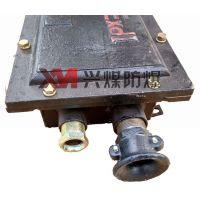 BHD2-10对矿用隔爆型低压电缆接线盒,10对矿用电缆接线盒