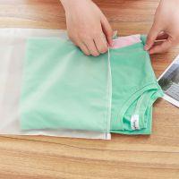 整理透明自密封袋旅游衣服行李内衣裤包防水分装旅行收纳袋子特价