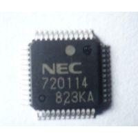 供应提供NEC HUB芯片D720114方案及技术支持