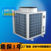 5P空气源热泵供暖商用 空气能热水器 家用空气能热泵酒店水冷空调