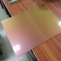 幻彩铝单板生产厂家_幻彩铝板价格实惠_华宇潞丰