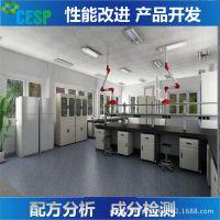 导热材料 配方优化 薄真空双面高温 导热材料 模仿生产