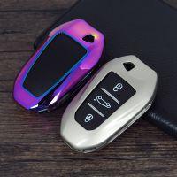 合金材质汽车钥匙壳专用于标致2008标致4008标致5008智能车钥匙套