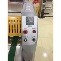 上海夕彩 覆膜机XCFM-720 多功能液压覆膜机