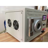 实验室小型等离子清洗机|专注实验室等离子清洗设备10年