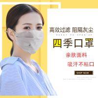 新款四季防尘口罩 可爱卡通印花可调节纯棉双层呼吸口罩批发