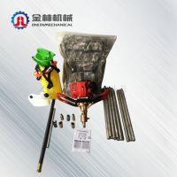 手持式SL-20型背包钻机 便携式背包岩芯钻 金林