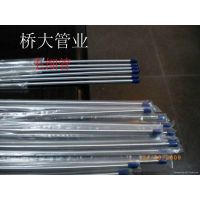 304 316不锈钢毛细管3 4 5 6 7 8 9 10mm*0.2-0.5mm