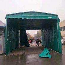 移动推拉雨棚布-移动仓库雨篷价格-伸缩仓库雨蓬批发